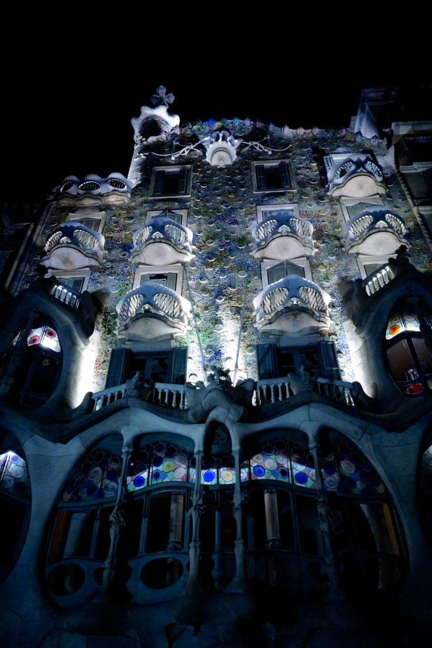 Barcelona - Gaudi Houses4